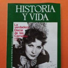 Colecionismo da Revista Historia y Vida: HISTORIA Y VIDA Nº 86 - AÑO VIII - LA RESTAURACIÓN DE 1874: PRECEDENTES MILITARES - 1975 ...L2323. Lote 222418801