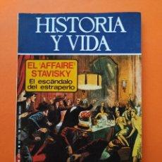 """Coleccionismo de Revista Historia y Vida: HISTORIA Y VIDA Nº 88 - AÑO VIII - EL """"AFFAIRE"""" STAVISKY, EL ESCANDALO ESTRAPERLO - 1975 ...L2325. Lote 222419055"""