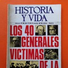 Coleccionismo de Revista Historia y Vida: HISTORIA Y VIDA Nº 95 - AÑO IX - LOS 40 GENERALES VICTIMAS DE LA GUERRA CIVIL - 1976 ...L2333. Lote 222429806
