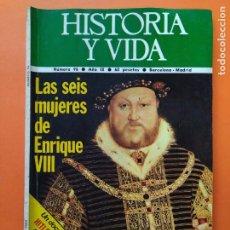 Coleccionismo de Revista Historia y Vida: HISTORIA Y VIDA Nº 96 - AÑO IX - LAS SEIS MUJERES DE ENRIQUE VIII - 1976 ...L2334. Lote 222430080