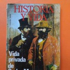 Coleccionismo de Revista Historia y Vida: HISTORIA Y VIDA Nº 98 - AÑO IX - VIDA PRIVADA DE CARLOS MARX - 1976 ...L2336. Lote 222431221