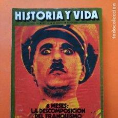 Coleccionismo de Revista Historia y Vida: HISTORIA Y VIDA Nº 100 - AÑO IX - 6 MESES: LA DESCOMPOSICION DEL FRANQUISMO - 1976 ...L2338. Lote 222431666