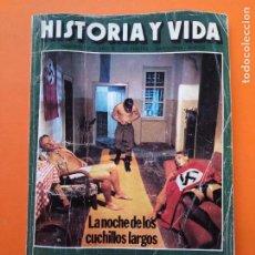 Coleccionismo de Revista Historia y Vida: HISTORIA Y VIDA Nº 102 - AÑO IX - LA NOCHE DE LOS CUCHILLOS LARGOS - 1976 ...L2340. Lote 222432171