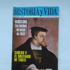 Coleccionismo de Revista Historia y Vida: HISTORIA Y VIDA Nº 34 - AÑO IV - CARLOS V, EL SOLITARIO DE YUSTE - 1971. TDKC84. Lote 222867755