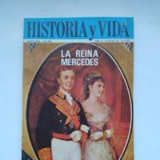 Coleccionismo de Revista Historia y Vida: HISTORIA Y VIDA Nº 26 - AÑO III - LA REINA MERCEDES - 1970. TDKC85. Lote 222884751