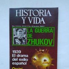 Coleccionismo de Revista Historia y Vida: HISTORIA Y VIDA Nº 84 - AÑO VIII - LA GUERRA DE ZHUKOV, ORSINI Y SUS BOMBAS - 1975. TDKC85. Lote 222890362