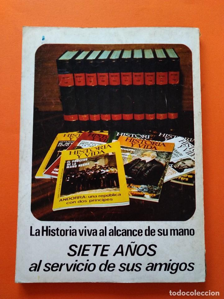 Coleccionismo de Revista Historia y Vida: HISTORIA Y VIDA EXTRA Nº 2 - LOS VERDADEROS PADRINOS, LA MAFIA - 1974...L2463 - Foto 4 - 223198680