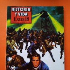 Coleccionismo de Revista Historia y Vida: HISTORIA Y VIDA EXTRA Nº 18 - CARCELES Y EVASIONES - 1978...L2472. Lote 223203673