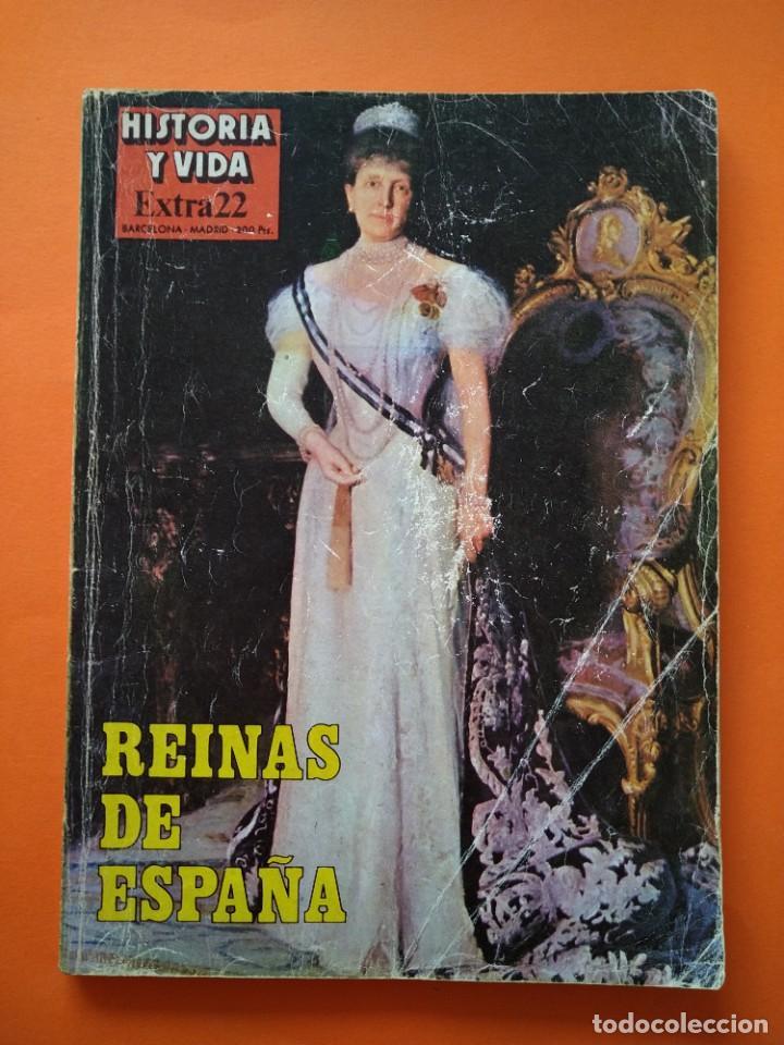 HISTORIA Y VIDA EXTRA Nº 22 - REINAS DE ESPAÑA - 1981...L2473 (Coleccionismo - Revistas y Periódicos Modernos (a partir de 1.940) - Revista Historia y Vida)