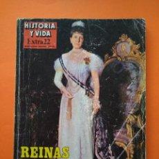 Coleccionismo de Revista Historia y Vida: HISTORIA Y VIDA EXTRA Nº 22 - REINAS DE ESPAÑA - 1981...L2473. Lote 223203876