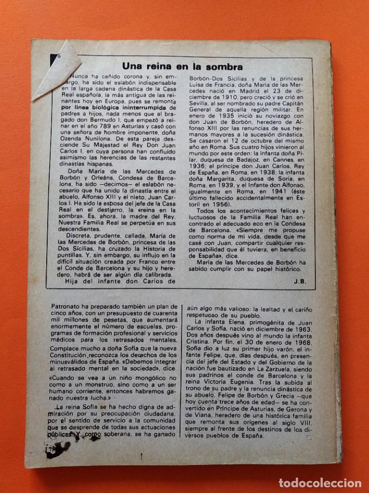 Coleccionismo de Revista Historia y Vida: HISTORIA Y VIDA EXTRA Nº 22 - REINAS DE ESPAÑA - 1981...L2473 - Foto 4 - 223203876