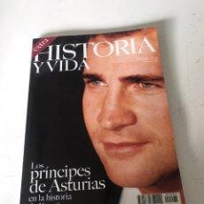 Coleccionismo de Revista Historia y Vida: HISTORIA Y VIDA. Lote 224530863