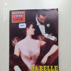 Coleccionismo de Revista Historia y Vida: HISTORIA Y VIDA. Lote 224810891