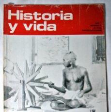 Coleccionismo de Revista Historia y Vida: REVISTA HISTORIA Y VIDA Nº 47 FEBRERO 1972 GANCHI , INDIRA GANDHI. Lote 225279835