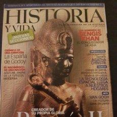 Coleccionismo de Revista Historia y Vida: HISTORIA Y VIDA REVISTA NÚMERO 420 AÑO 2003. Lote 227809105