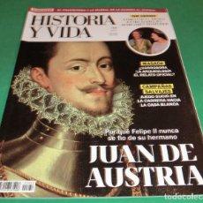 Coleccionismo de Revista Historia y Vida: HISTORIA Y VIDA Nº 632- JUAN DE AUSTRIA (COMO NUEVA). Lote 229588350