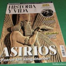 Coleccionismo de Revista Historia y Vida: HISTORIA Y VIDA Nº 630- ASIRIOS (COMO NUEVA). Lote 229589060