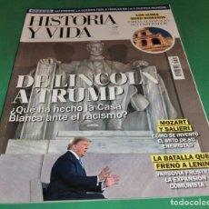 Coleccionismo de Revista Historia y Vida: HISTORIA Y VIDA Nº 629- DE LINCOLN A TRUMP (COMO NUEVA). Lote 229589780