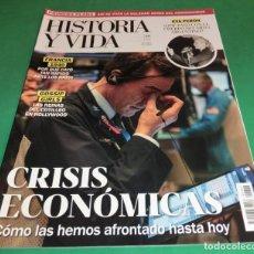 Coleccionismo de Revista Historia y Vida: HISTORIA Y VIDA Nº 627- CRISIS ECONÓMICAS (COMO NUEVA). Lote 229591040