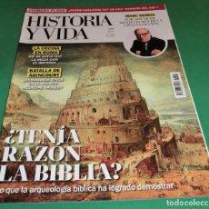 Collectionnisme de Magazine Historia y Vida: HISTORIA Y VIDA Nº 622- ¿TENÍA RAZÓN LA BIBLIA? (COMO NUEVA). Lote 229592160
