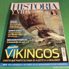 Coleccionismo de Revista Historia y Vida: HISTORIA Y VIDA Nº 617- VIKINGOS. ¿HASTA QUE PUNTO SU FAMA SE AJUSTÓ A LA REALIDAD? (COMO NUEVA). Lote 230797390