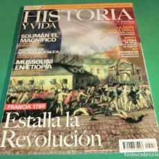 Coleccionismo de Revista Historia y Vida: HISTORIA Y VIDA Nº 457- ESTALLA LA REVOLUCIÓN (COMO NUEVA). Lote 230798765