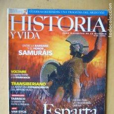 Coleccionismo de Revista Historia y Vida: HISTORIA Y VIDA Nº 430. Lote 231713725