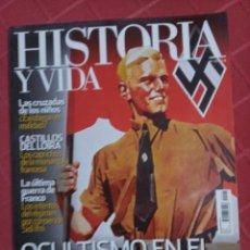 Coleccionismo de Revista Historia y Vida: REVISTA HISTORIA Y VIDA N° 516. Lote 234368540