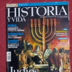 Coleccionismo de Revista Historia y Vida: REVISTA HISTORIA Y VIDA N° 433. Lote 234368880