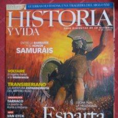 Coleccionismo de Revista Historia y Vida: REVISTA HISTORIA Y VIDA N° 430. Lote 234369090