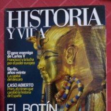 Coleccionismo de Revista Historia y Vida: REVISTA HISTORIA Y VIDA N° 523. Lote 234369380