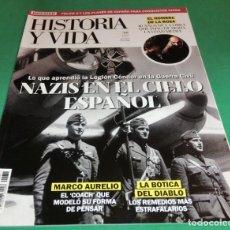Coleccionismo de Revista Historia y Vida: HISTORIA Y VIDA Nº 631- NAZIS EN EL CIELO ESPAÑOL (COMO NUEVA). Lote 235390880