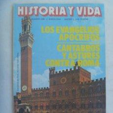 Coleccionismo de Revista Historia y Vida: HISTORIA Y VIDA , Nº 226, 1987: EVANGELIOS APOCRFOS, CANTABROS - ASTURES, SIENA, QUINTA COLUMNA, ETC. Lote 235870785