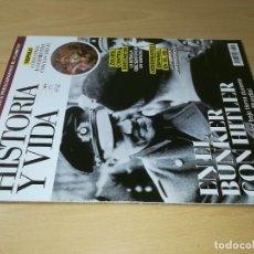 Coleccionismo de Revista Historia y Vida: HISTORIA Y VIDA / 624 / EN EL BUNKER CON HITLER / AE405. Lote 245629505