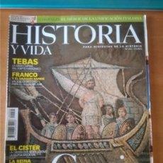 Coleccionismo de Revista Historia y Vida: HISTORIA Y VIDA Nº 454. Lote 247511550