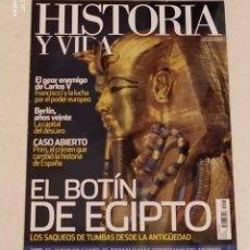 Coleccionismo de Revista Historia y Vida: HISTORIA Y VIDA Nº 523 - EL BOTIN DE EGIPTO - AÑO 2011. Lote 248820340