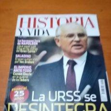 Collectionnisme de Magazine Historia y Vida: REVISTA. HISTORIA Y VIDA. Nº 582. LA URSS SE DESINTEGRA. B7R. Lote 251228270