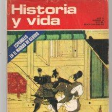 Coleccionismo de Revista Historia y Vida: HISTORIA Y VIDA. Nº 58. JAPÓN, DE AYER A HOY. ENERO, 1973. (T/19). Lote 255993080