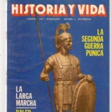 Coleccionismo de Revista Historia y Vida: HISTORIA Y VIDA. Nº 205. LA SEGUNDA GUERRA PÚNICA. ABRIL, 1985. (T/20). Lote 256158140