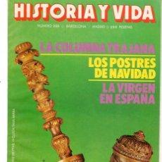 Coleccionismo de Revista Historia y Vida: HISTORIA Y VIDA. Nº 225. LA COLUMNA TRAJANA. DICIEMBRE, 1986. (T/20). Lote 256160990