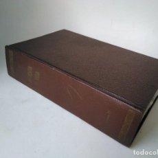Coleccionismo de Revista Historia y Vida: HISTORIA Y VIDA. NÚMEROS 22 A 33 (AÑO COMPLETO 1970). Lote 257989890