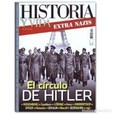 Coleccionismo de Revista Historia y Vida: HISTORIA Y VIDA EXTRA NAZIS. Lote 258174350