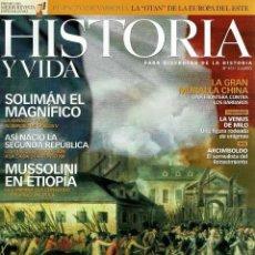 Collectionnisme de Magazine Historia y Vida: HISTORIA Y VIDA 457 REVOLUCIÓN FRANCESA SOLIMÁN MUSSOLINI 2ª REPÚBLICA GRAN MURALLA VENUS MILO ARCIM. Lote 259326305