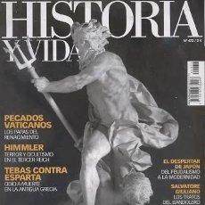 Collectionnisme de Magazine Historia y Vida: REVISTA - HISTORIA Y VIDA - Nº 473 - DIOSES ROMANOS, PECADOS VATICANOS, HIMMLER.... Lote 259327150