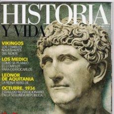 Collectionnisme de Magazine Historia y Vida: HISTORIA Y VIDA Nº 463 - MARCO ANTONIO EL AMBICIOSO LUGARTENIENTE DE CÉSAR, VIKINGOS, ........ Lote 259328425