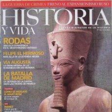 Collectionnisme de Magazine Historia y Vida: HISTORIA Y VIDA Nº 462- AMENHOTEP III. EL REY SOL DEL ANTIGUO EGIPTO. Lote 259328615