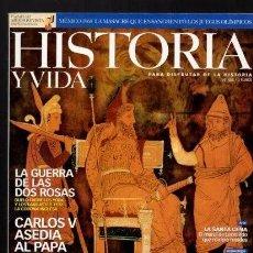 Collectionnisme de Magazine Historia y Vida: HISTORIA Y VIDA 458 DARÍO GUERRA 2 ROSAS CARLOS V Y PAPA GRAN DEPRESIÓN RIEGO SANTA CENA FILIPO II. Lote 259330690