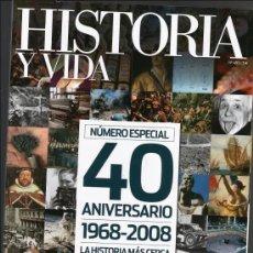 Collectionnisme de Magazine Historia y Vida: HISTORIA Y VIDA. NÚMERO ESPECIAL 40 ANIVERSARIO. AÑO XL. Nº 483 - DIVERSOS AUTORES. Lote 259331160