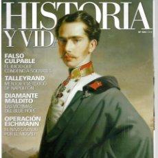Collectionnisme de Magazine Historia y Vida: REVISTA HISTORIA Y VIDA Nº 480 UN HOMBRE PARA UN IMPERIO ULTIMO EMPERADOR DE AUSTRIA. Lote 259331345