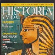 Collezionismo di Rivista Historia y Vida: HISTORIA Y VIDA 428 EGIPTO CLAUDIO SIMÓN BOLÍVAR PÉRGAMO GOYA BRASIL. Lote 262566490
